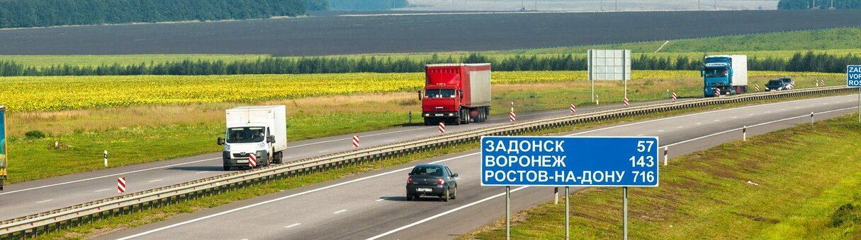 Обучение водителей по БДД