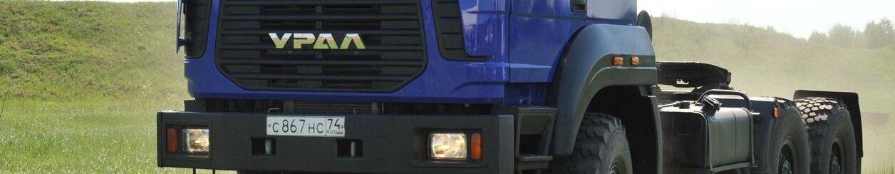 Диспетчер автотранспорта обучение